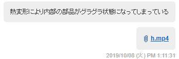 20191020_15.jpg